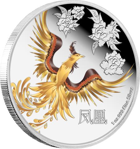 2015风水凤凰1盎司银币